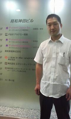 P1000070.JPG